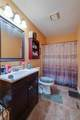 5440 Oakdale Ave - Photo 11