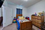 5440 Oakdale Ave - Photo 13