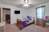 5440 Oakdale Ave - Photo 16