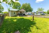 5440 Oakdale Ave - Photo 19