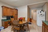 5440 Oakdale Ave - Photo 8
