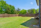 8061 Hodges Way - Photo 30