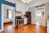4504 Tennessee Ave - Photo 12