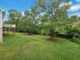2233 Fork Dr - Photo 39