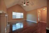 3384 Willow Lake Cir - Photo 3