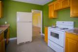4572 Highway S 341 - Photo 13