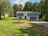 5852 Fort Sumter Dr - Photo 1