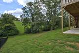 6328 Breezy Hollow Ln - Photo 45
