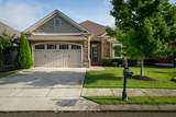 8527 Kennerly Ct - Photo 1
