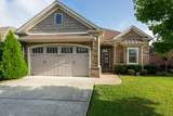 8527 Kennerly Ct - Photo 2