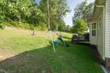 9658 Slippery Elm Ln - Photo 25