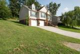 9658 Slippery Elm Ln - Photo 26