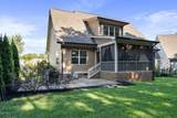 3309 Prairie Pass - Photo 46