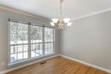 7973 Bridle Brook Ct - Photo 14