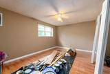5901 Parsons Pond Dr - Photo 18