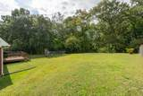 7232 Cane Hollow Rd - Photo 29