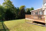 372 Ashley Dr - Photo 4