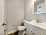 1156 Tamarack Tr - Photo 16