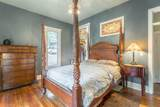 2500 Wester St - Photo 12