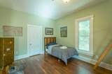 2500 Wester St - Photo 46