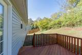 757 Emory Dr - Photo 23