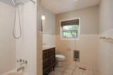 315 Oakmont Ln - Photo 29