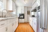 108 Forrest Ave - Photo 8