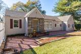 3001 Clifton Ter - Photo 4