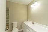 923 Chestnut Wood Ln - Photo 14