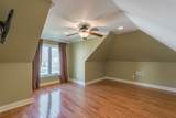 4255 Obar Dr - Photo 34