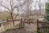 9503 Timberlog Dr - Photo 45