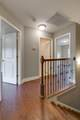 320 Stringer St - Photo 31
