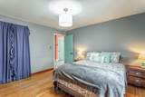 600 James St - Photo 24
