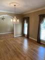 130 Executive Dr - Photo 8