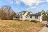 220 Dailey Hill Ter - Photo 4