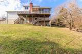 220 Dailey Hill Ter - Photo 8