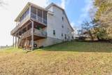 220 Dailey Hill Ter - Photo 9