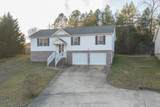 9591 Old Dallas Hollow Rd - Photo 3