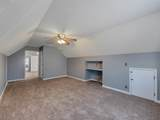 103 Dalewood Cir - Photo 26