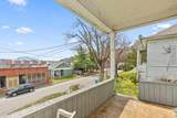511 Bell Ave - Photo 8