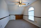 9210 Carriage Ln - Photo 42