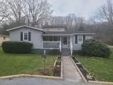 3007 Wilson Ave - Photo 3