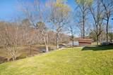 7735 Shady Creek Tr - Photo 41