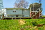 2316 Covey Ln - Photo 44