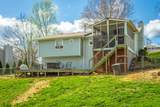2316 Covey Ln - Photo 45