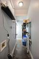 221 Cowartside Alley - Photo 14