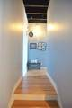 221 Cowartside Alley - Photo 16