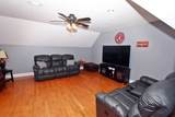 2657 Co Rd 730 - Photo 40