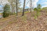 10364 Lovell Rd - Photo 2