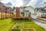 607 Forest Ave - Photo 13